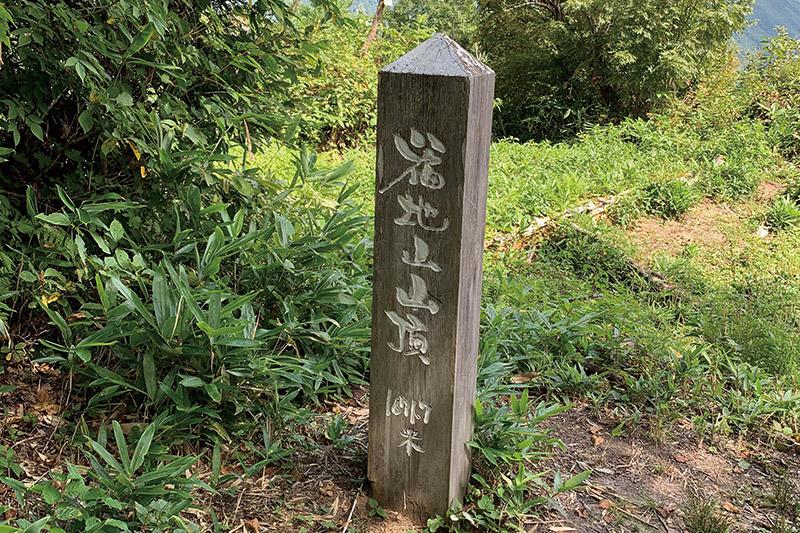 福地山山頂展望台